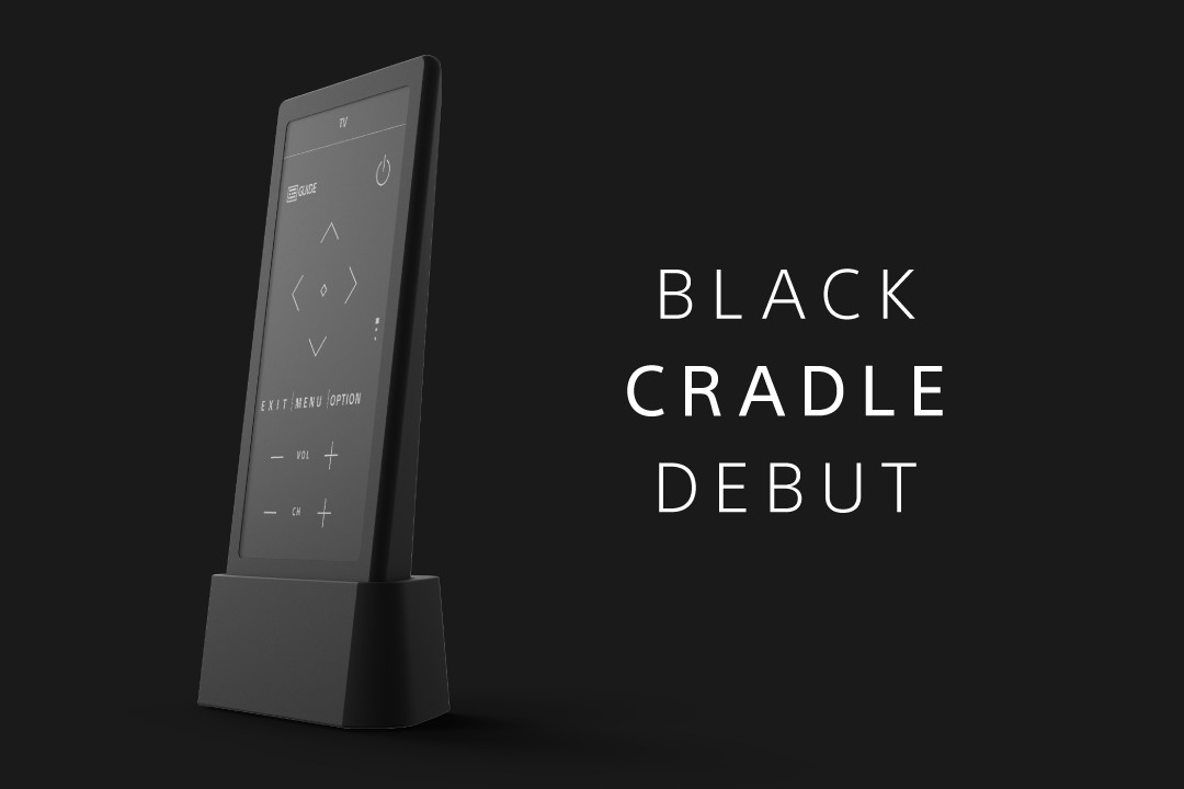 HUIS CRADLE Black model DEBUT
