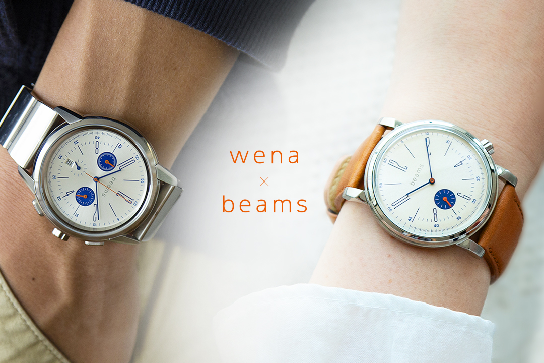 wena × beams