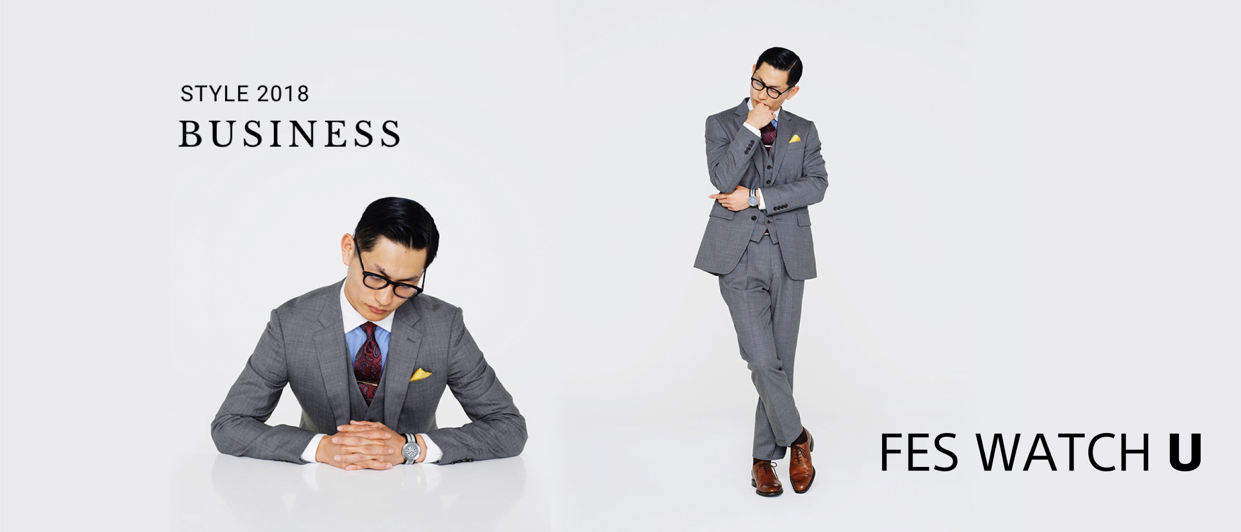 STYLE 2018 BUSINESS