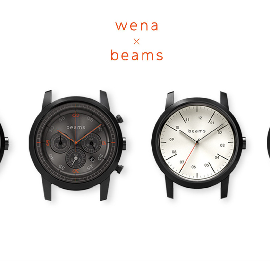 wena x beams